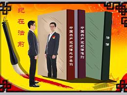 北京税务局3D墙绘墙,手绘壁画,彩绘壁画