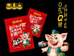 广东大将策划-棒棒地卤猪蹄  产品包装设计