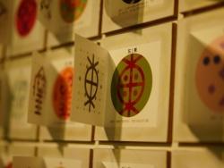 华南师范大学/#2015毕业展#华南师范大学 美术学院视觉传达设计系