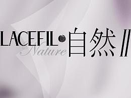 LACEFIL · 自然 II