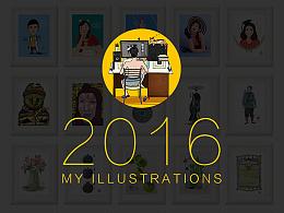 2016年插画集合