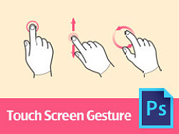 【PSD】Touch Screen Gesture