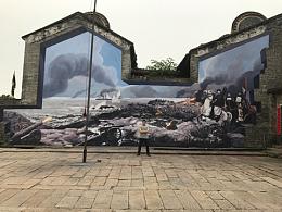 3D壁画《大旗头古村—郑绍忠沙场情景图》 陈旭南3D画