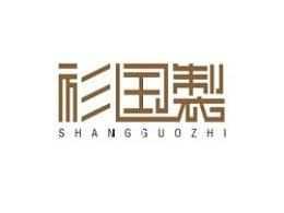 陈飞字体设计30例