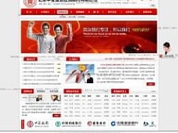 投资公司网站