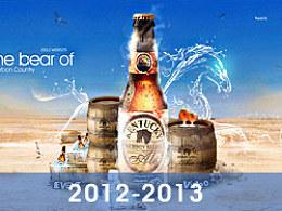 2012-2013年设计集合,疲惫幸运的一年,MR的一年!!!!