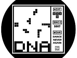 DNA×TREE2014图形系列