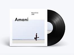 Amani,摇滚乐队Beyond的非洲之旅