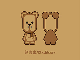 "熊博士""Dr.Bear""系列"