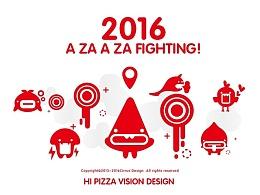 Hi Pizza披萨炸鸡餐饮品牌VI视觉设计