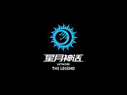 星月神话 网咖logo