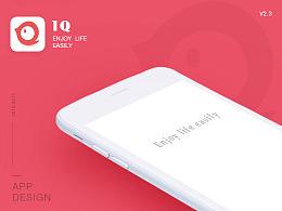 1QAPP-Design