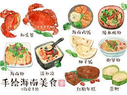 【纸上的美食】到海南看海,吃特色的美食