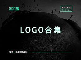 部分logo作品合辑