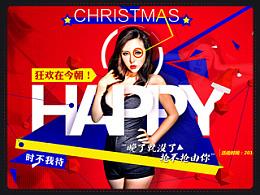 圣诞节-海报练习
