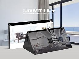 北欧极简室内设计主题风格PPT模板
