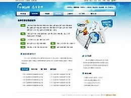 钢铁行业门户部分网页设计A