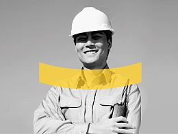 APS工业铝型材VI设计(硕谷品牌设计作品-智能)