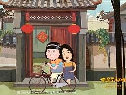 《俺是永城哩》 预告片首发!-永城市首部本土原创动画网络剧!