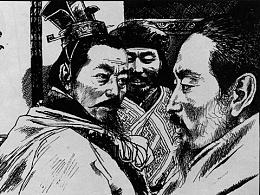 《楚汉之战》连环画·Page78-81
