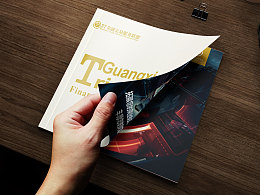 【陌小成】画册设计