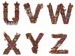 《中国传统元素字母》