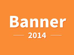 广告条banner