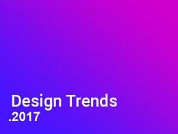 2017年设计趋势(翻译于国外设计论坛)