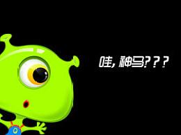 """玩偶(吉祥物)设计""""Q-man""""望大家喜欢"""