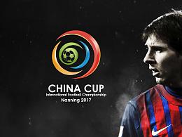 CHINA UP