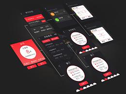 记单词app界面设计(iWatch)