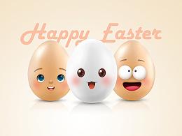 三枚蛋蛋君