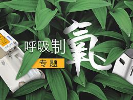 天猫京东电商页面