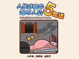 Sinbawa漫画系列