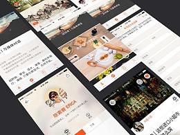松林app