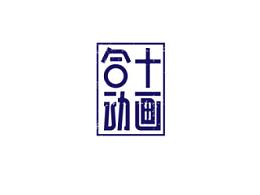 字体设计(标志图案)—第72期