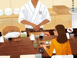 鱼神握寿司