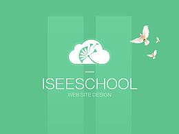 Iseeschool II