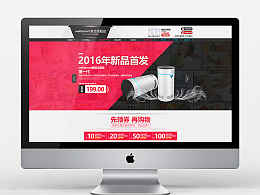 【212设计】-wokesmart官方旗舰店-2016智能健康生活-产品