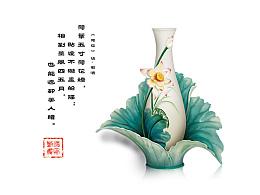 青花瓷-鼠绘
