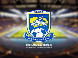 LOGO设计足球俱乐部标志设计足球队标志设计