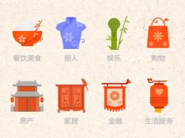 梅兰竹菊 中国元素 新年icon