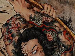西安天予刺绘画作品《九纹龙-史进》