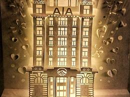 美国AiA大厦