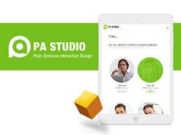 朴奥互动 PA Interactive Design