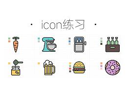 icon临摹#6