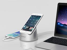 桌面充电支架ID设计