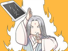天仙-4 魔尊强烈要求小仙辞掉工作回魔界养儿育女!