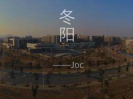 摄影-长江大学(武汉校区)