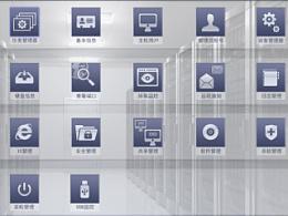 行为管理系统界面